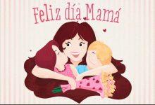 Tarjetas Postales Feliz día mamá