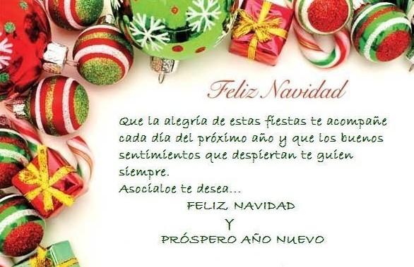 Frases Para Felicitar Las Fiestas De Navidad Y Ano Nuevo.Felicitaciones De Navidad Y Ano Nuevo 2019 Frases De